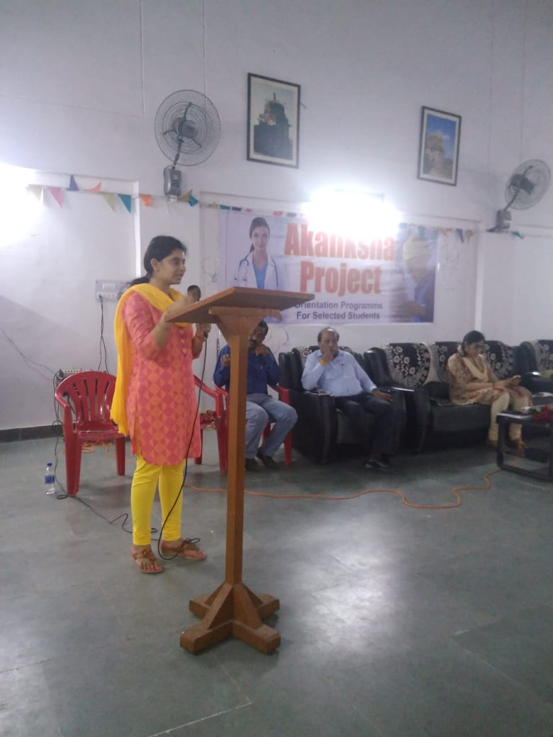 Akanksha Orientation Program
